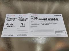 PRMP ticket