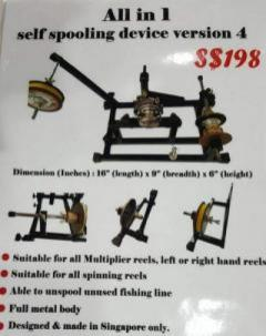 Spooling All in One machine(Reserved)