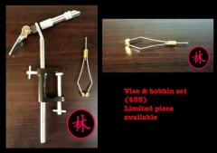 Vise and Bobbin set only $35