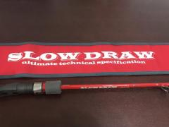 Majorcraft 63/4 slowfall rod overhead