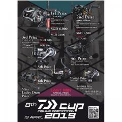 Daiwa 2019 Fishing Competition Ticket