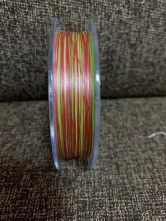 Sunline Super Braid 5 (Used) PE 2 200m 8 Strands