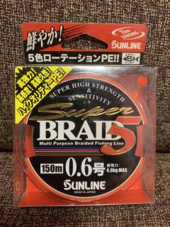 Sunline Super Braid 5 (Bnib) PE 0.6 150m 4 Strands
