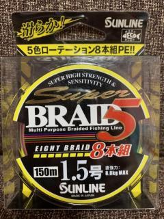 Sunline Super Braid 5 (Bnib) PE1.5 150m 8 Strands