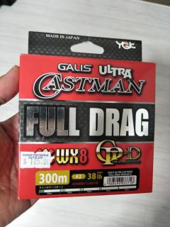 Ygk Galis Ultra Castman Full Drag