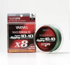 Varivas PE 0.8-16.7lb-(120m)