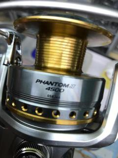 Daiwa Phantom J 4500