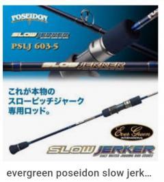 Evergreen Poseidon Slow Jerker 603-5