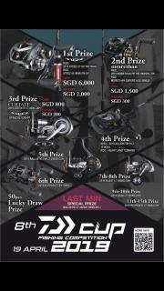 Daiwa Competition ticket (RESERVE)