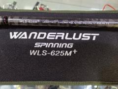 Wanderlust Spinning WLS-625M