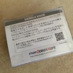 Studio Ocean Mark Jigging handle knob for shimano OJ 1500/1501 reels AE100