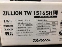 Daiwa Zillion TW 1516SHL