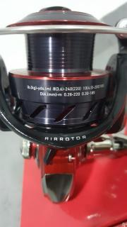 Daiwa Revros 3000R