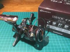 Shimano Stradic Ci4+ 2500 (BNIB) + reel stand ( balancer )