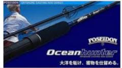 Wtb Evergreen Poseidon Ocean Hunter 77