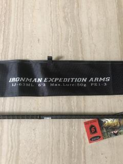 Imperial Jade Ironman rod pe1-3