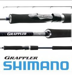 Shimano Grappler S632 (Pending viewing)