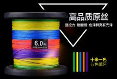 Quality X8 PE Braided line - 300m / 500m