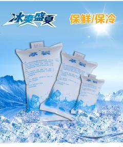 Ice bag bundle of 5 free 1